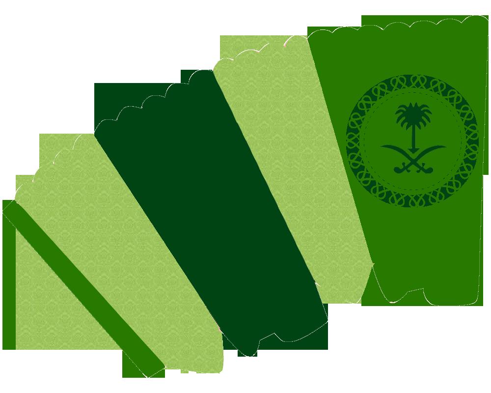 ثيم لليوم الوطني منتديات عالم حواء Foldables National Day