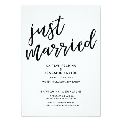 Just Married Casual Modern Wedding Reception Invitation