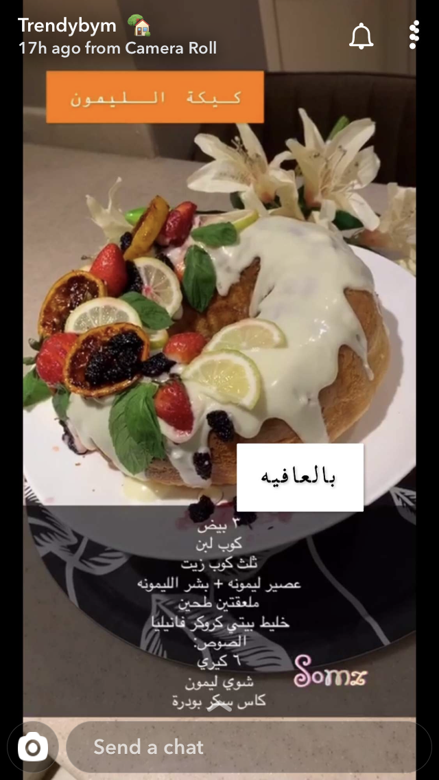 Pin By Hala On Cooking In 2020 Arabic Food Food Desserts