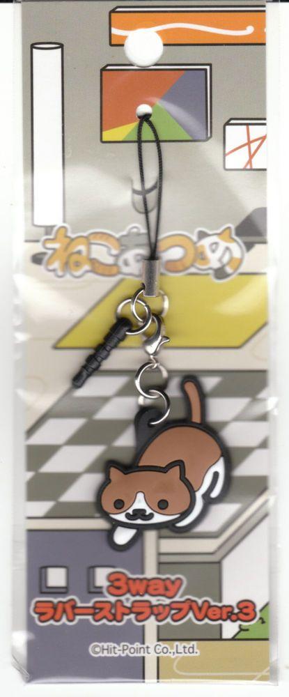 Japan Hit-Point Cat Ekicho-san Neko Atsume Rubber Clip ver.2