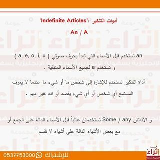 Instagram Photo Feed Learn English Words Learn English Learning Arabic