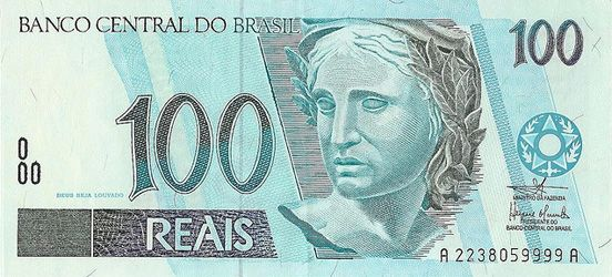 Brazilian Real With Images Money