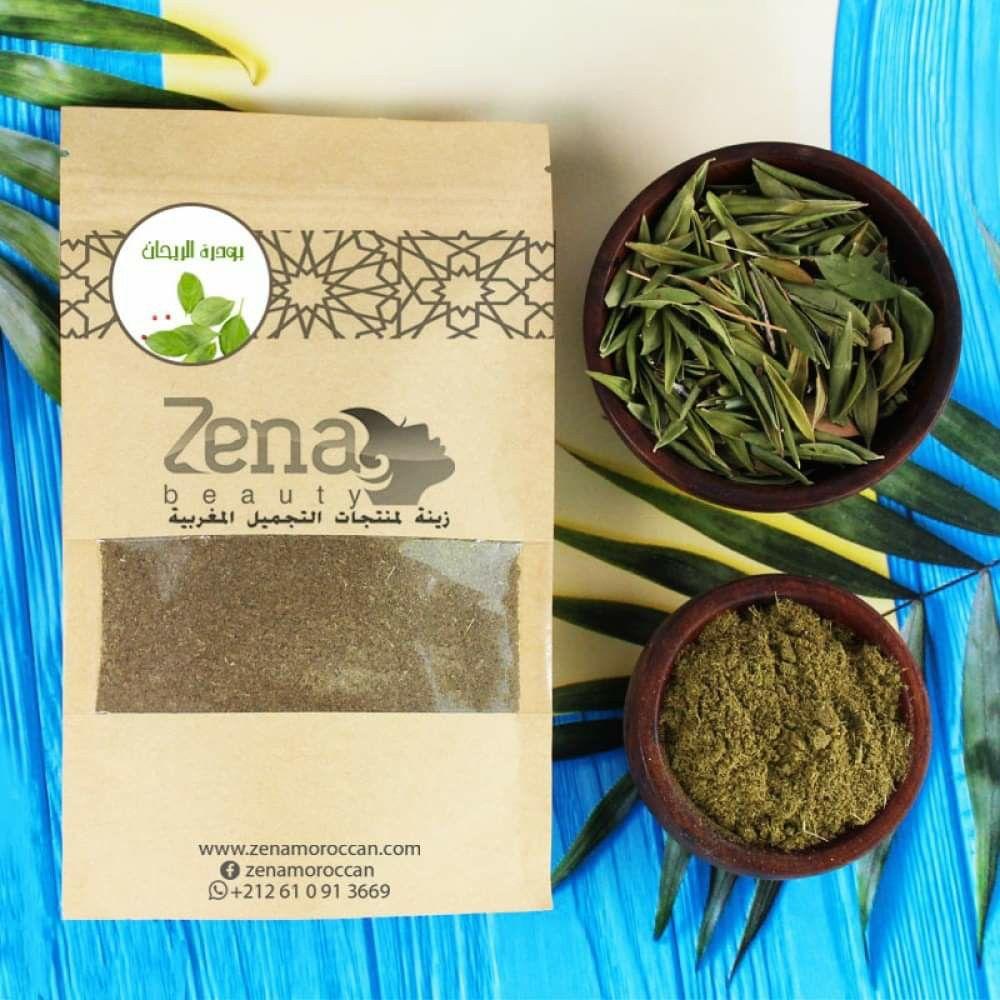 عشبة الريحان المطحون للشعر Herbs For Hair Lavender Herb Prickly Pear Oil