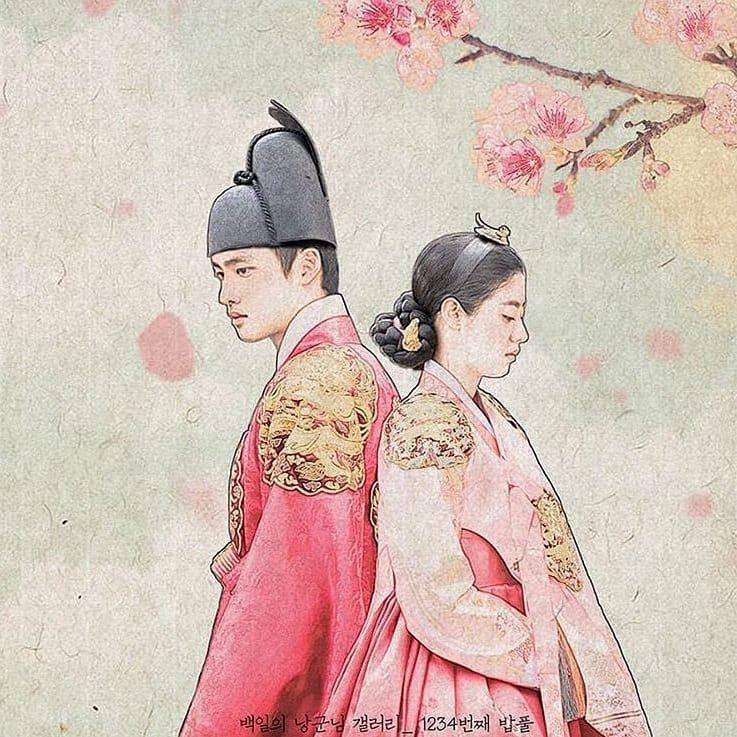 100 Days My Prince Kartun Kpop Aktor