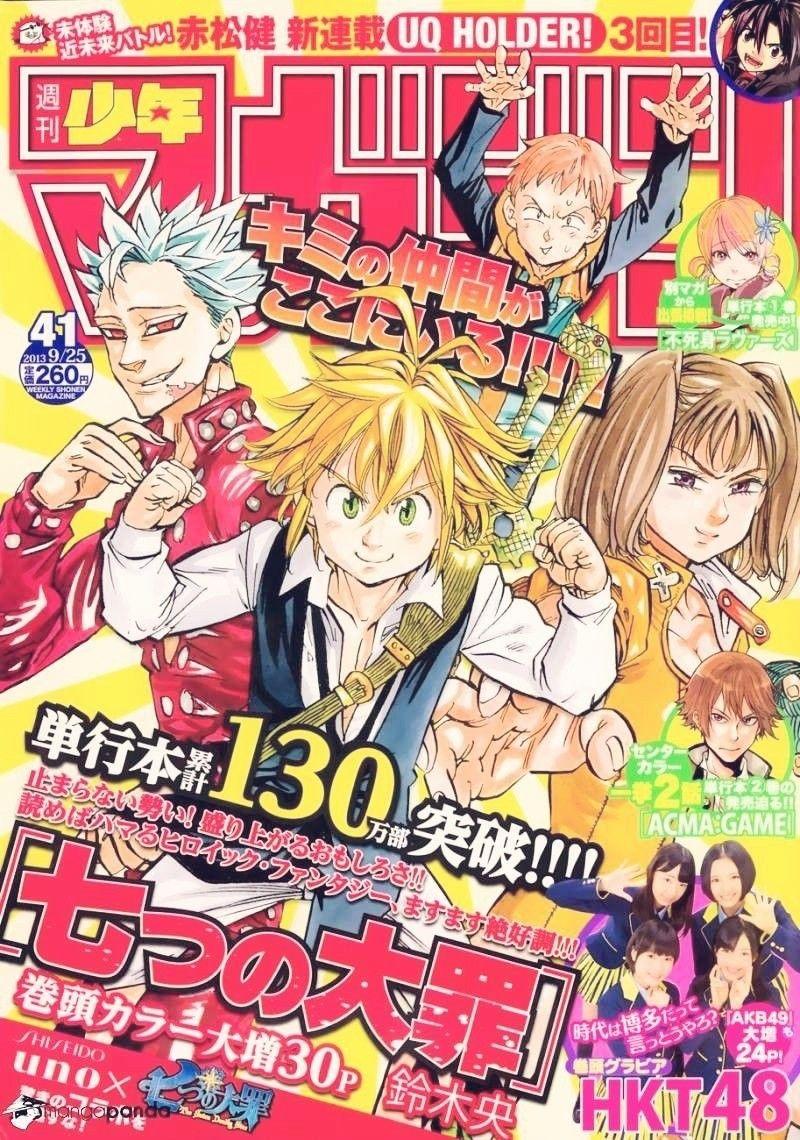 Shonen Jump Magazine Cover Aesthetic In 2020 Anime Wall Art Manga Covers Japanese Poster Design