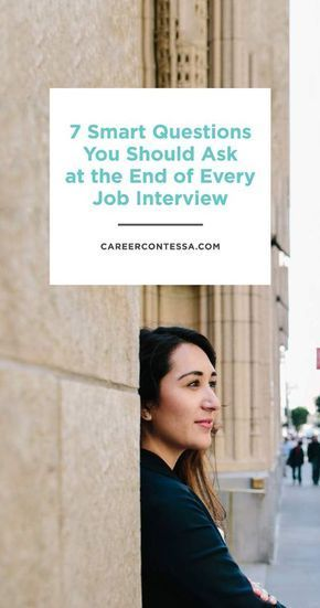 Smart Resume Builder 7 Smart Questions You Should Ask At The End Of Every Job Interview .