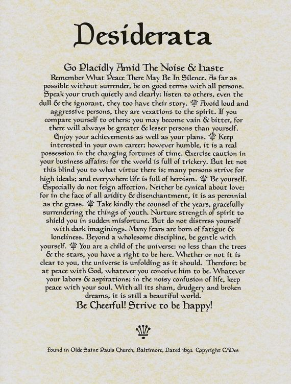 Desiderata Poem 11 X 14 Poster Calligraphy Print On Fine
