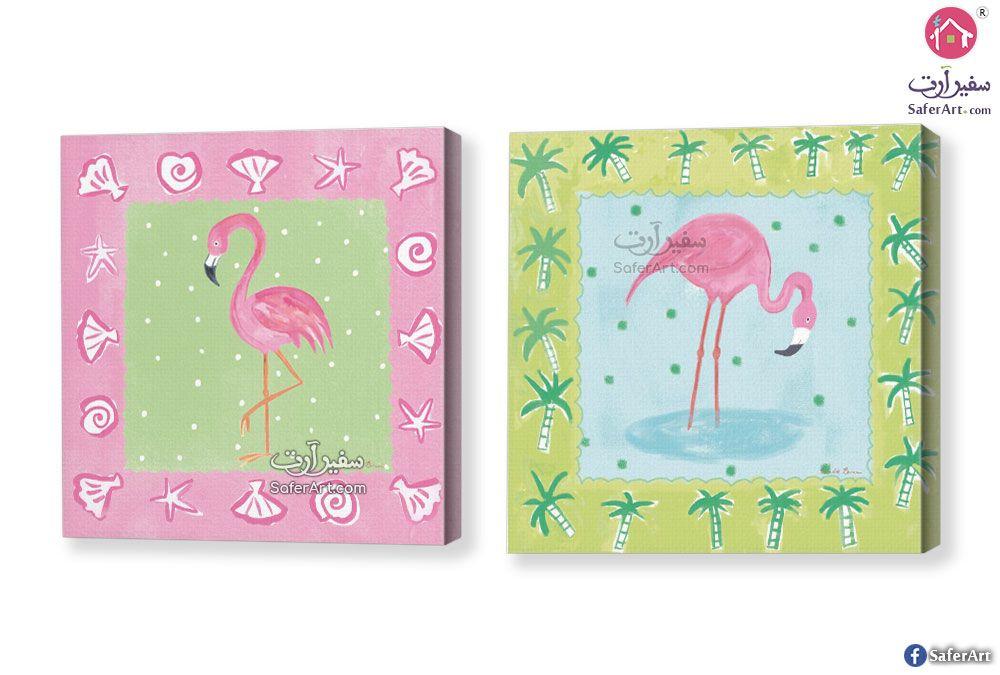 تابلوه مودرن طيور الفلامنجو سفير ارت للديكور Flamingo Wall Art Wall Art Art