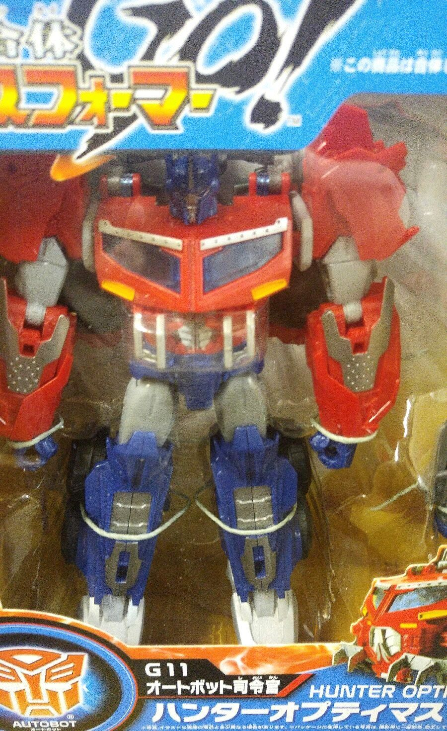 G11 Hunter Optimus Prime Figure Takara Tomy Japan Transformers Go!