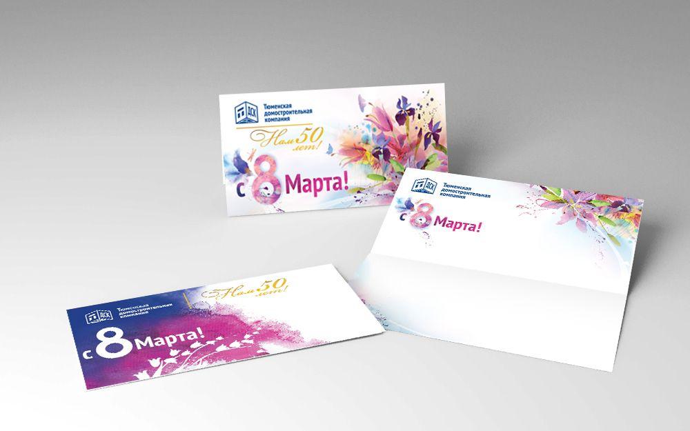 Поздравления, 8 марта дизайн открытка