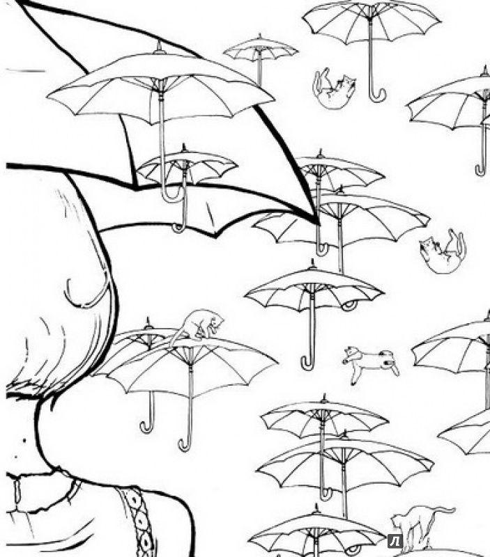 Иллюстрация 10 из 34 для Кототерапия. Раскраска-антистресс ...
