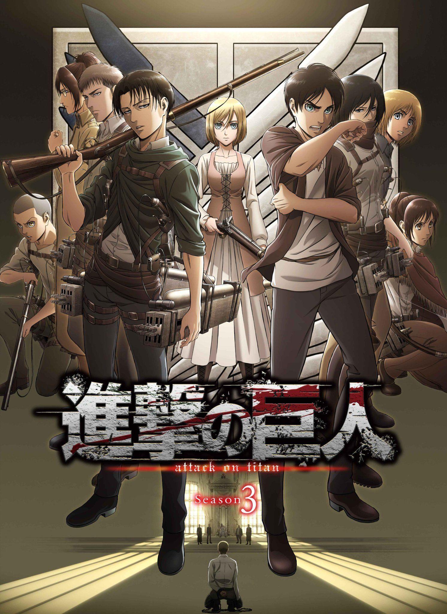 アニメ「進撃の巨人」公式アカウント on Attack on titan anime, Attack on