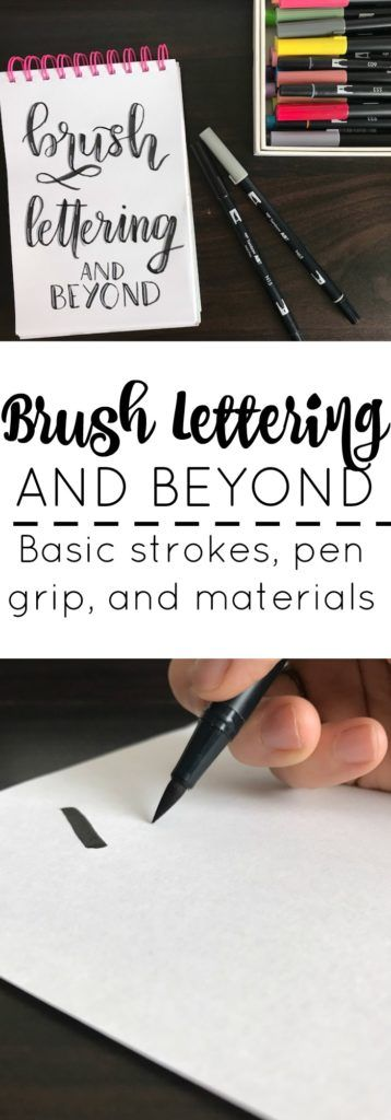 Brush Lettering And Beyond Basic Strokes And Materials