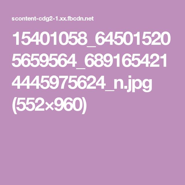 15401058_645015205659564_6891654214445975624_n.jpg (552×960)
