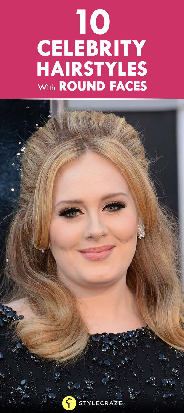 30 Best Round Faced Celebrity Hairstyles Amazing Hair By Amazing