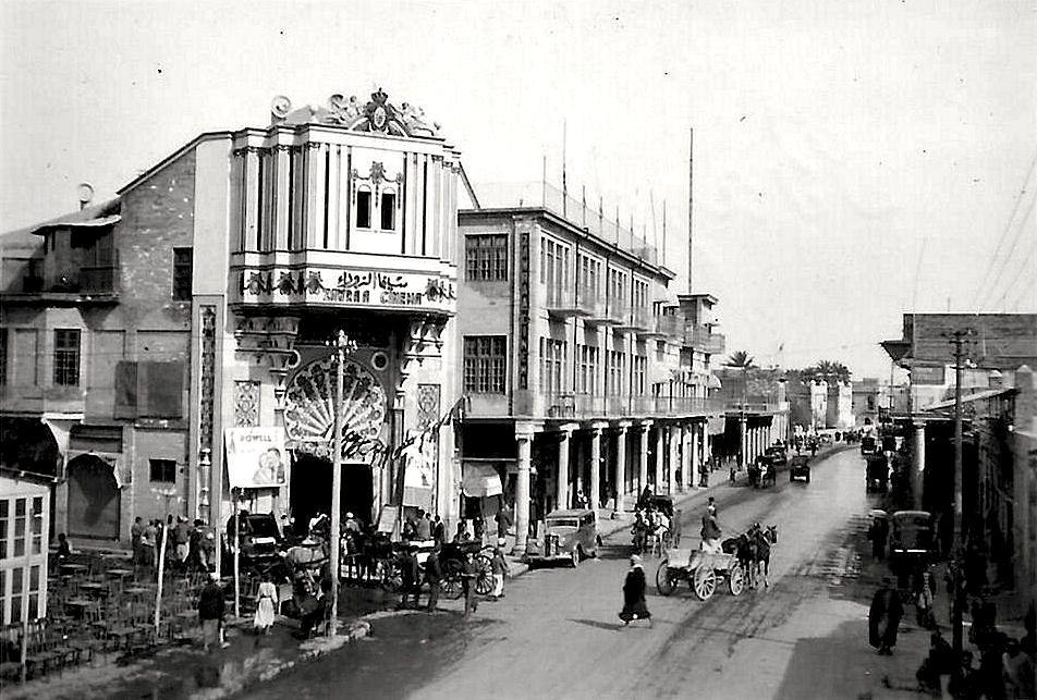 1 صور قديمة من بغداد الحديثة بالخمسينات والستيناتameralkubaisi Com Baghdad Baghdad Iraq Iraq