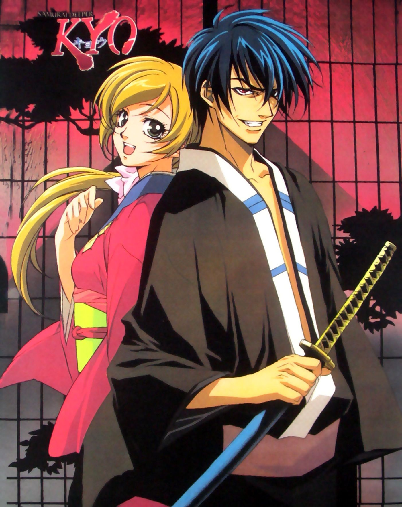 Samurai Deeper Kyou /// Genres Adventure, Comedy