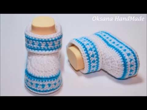 Пинетки крючком для новорожденных .  Мастер класс. Booties crochet DIY - YouTube
