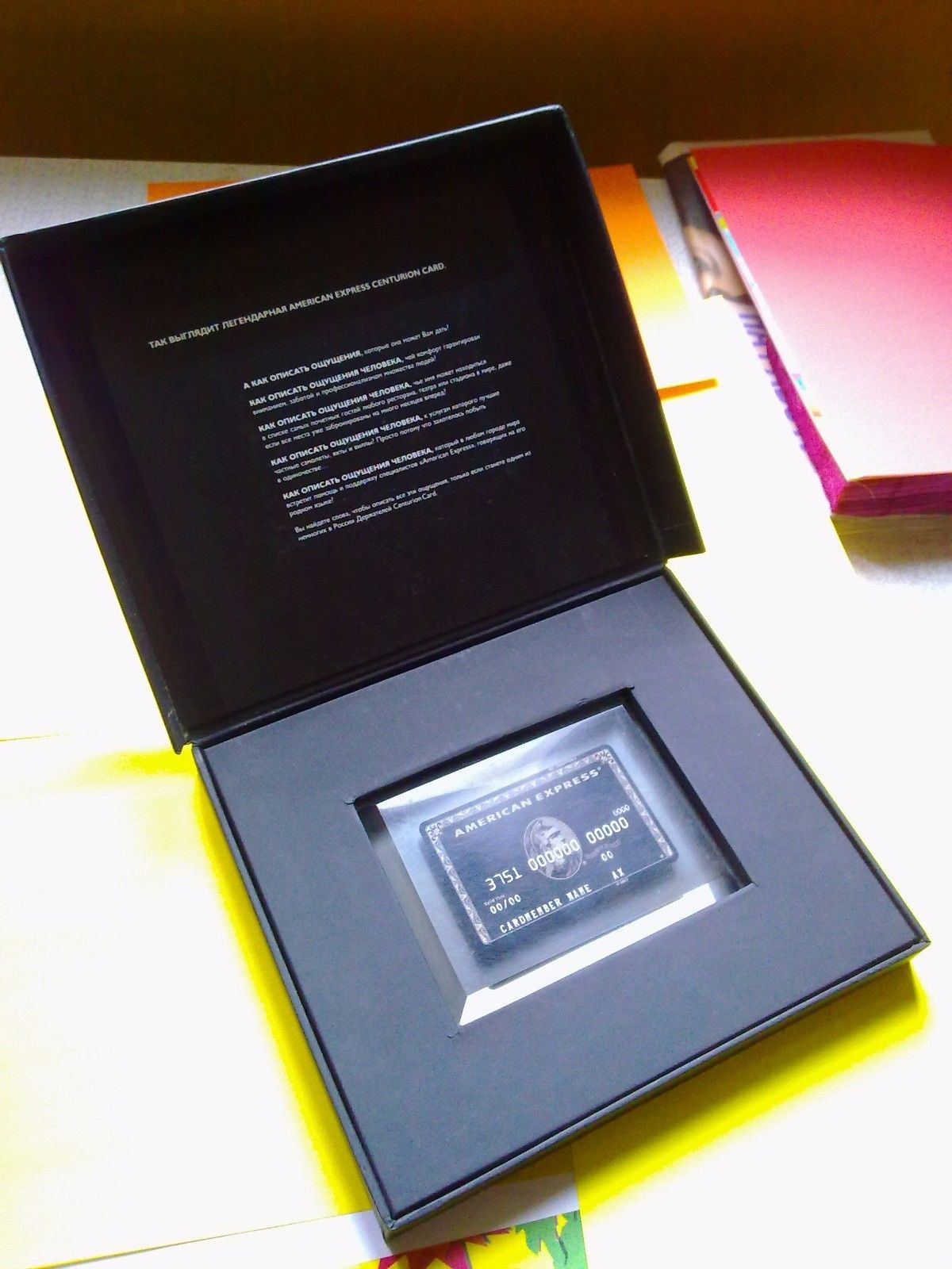 American express centurion black card, russian edition in box ...