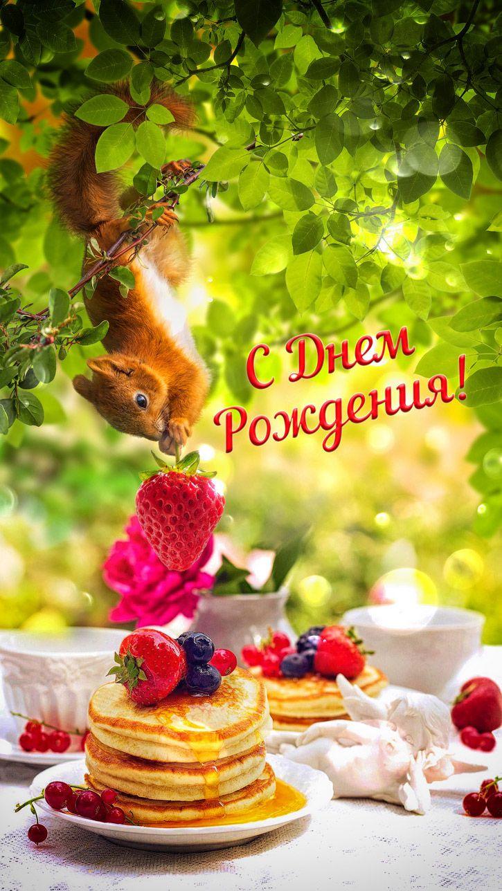 Делаем яркую поздравительную открытку в Фотошоп ...