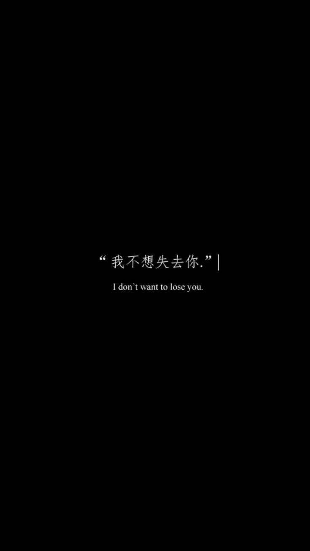TRUTH. [Book 2]  [under editing] - 6.