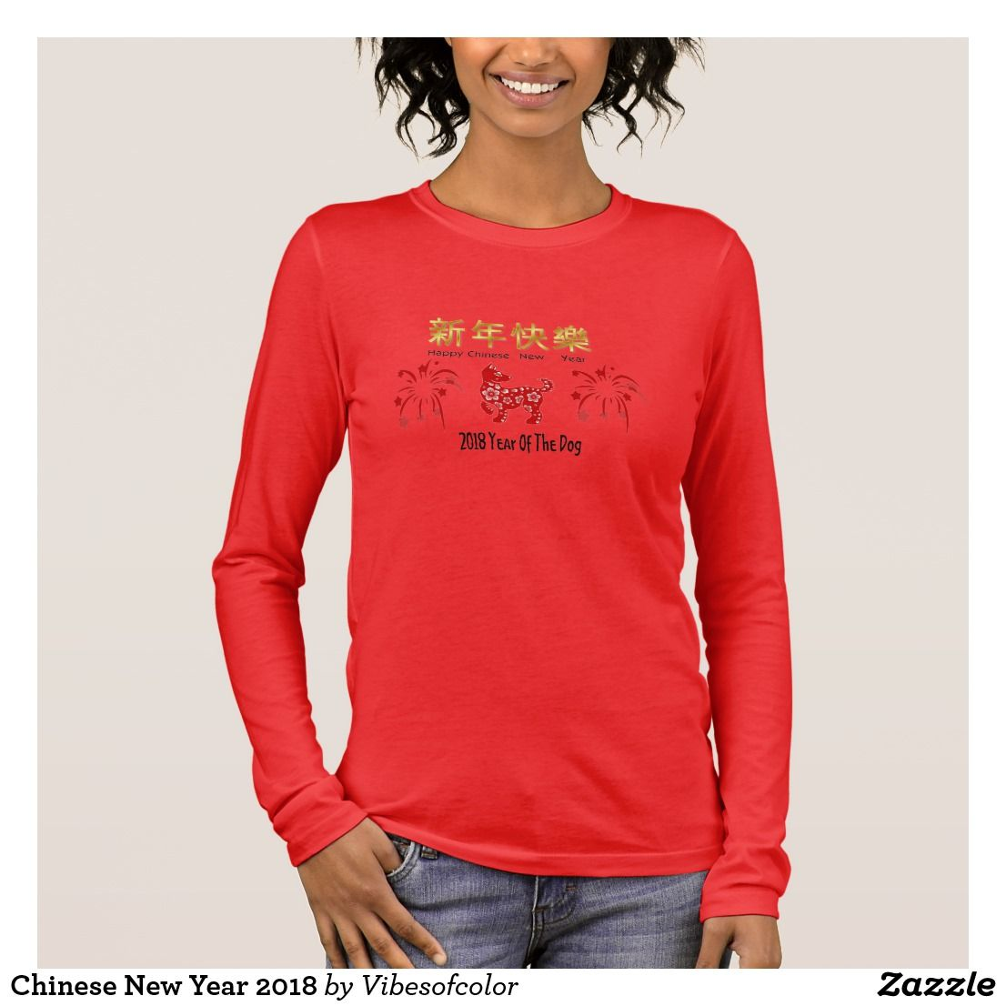 Chinese New Year 2018 Long Sleeve T-Shirt | My Zazzle Designs ...