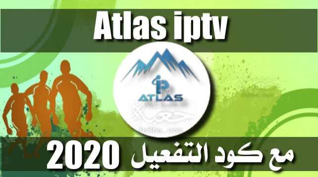 تطبيق أطلس تي في Atlas Iptv مع كود التفعيل 2020 Atlas Movie Posters Poster