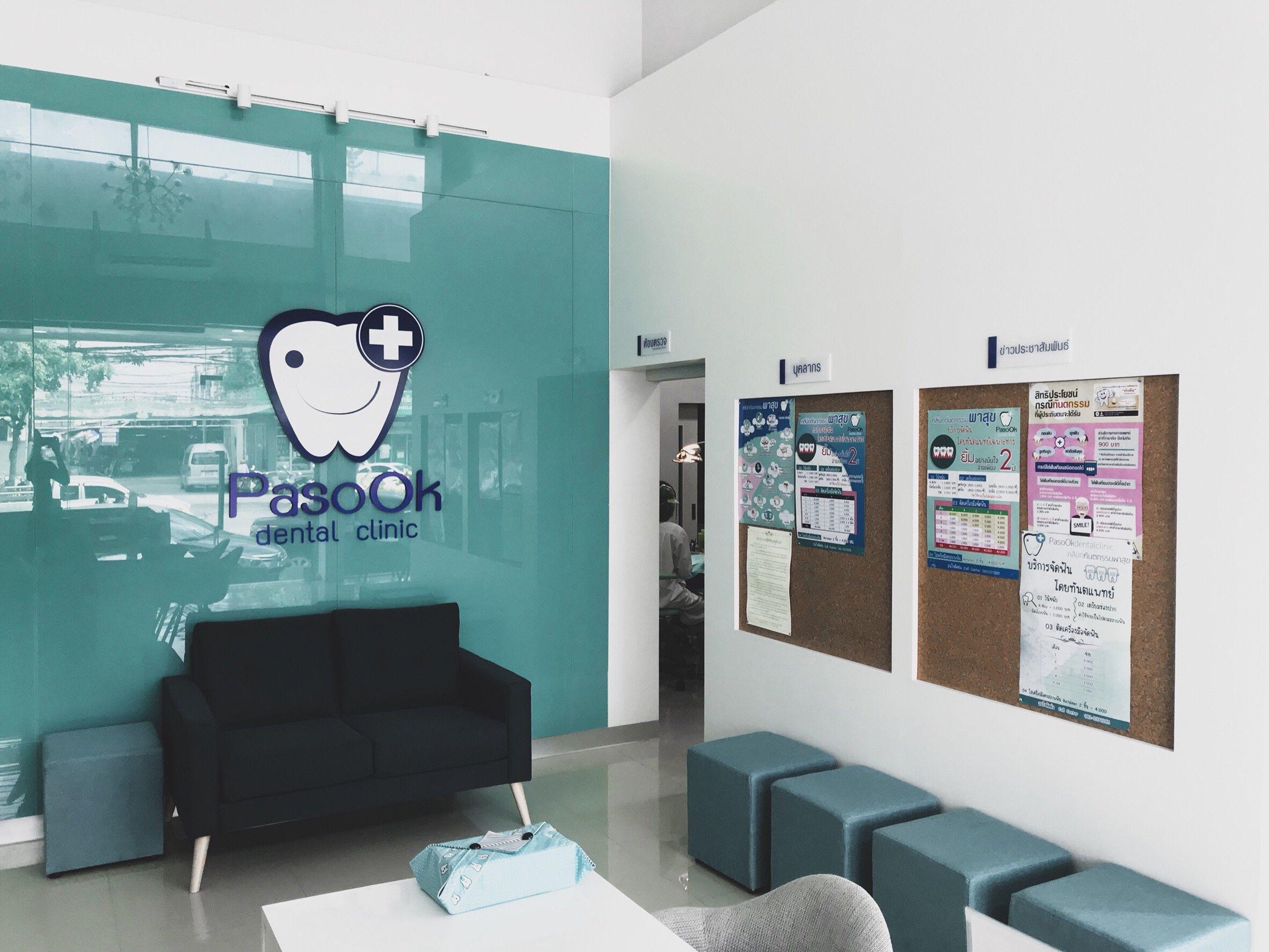 Pasook dental clinic Clinica dental, Dental