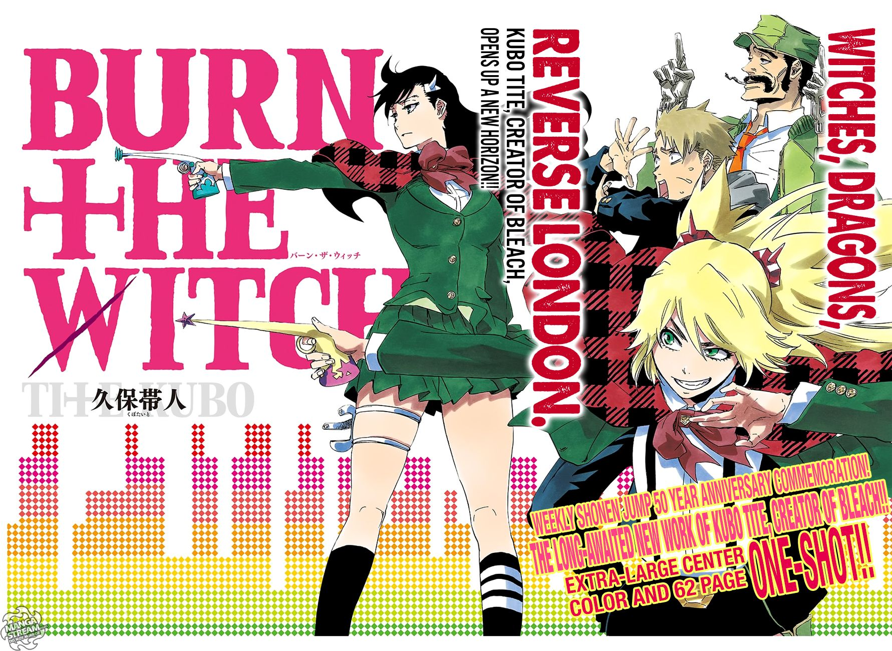 Burn the Witch Tite Kubo manga one shot review Witch