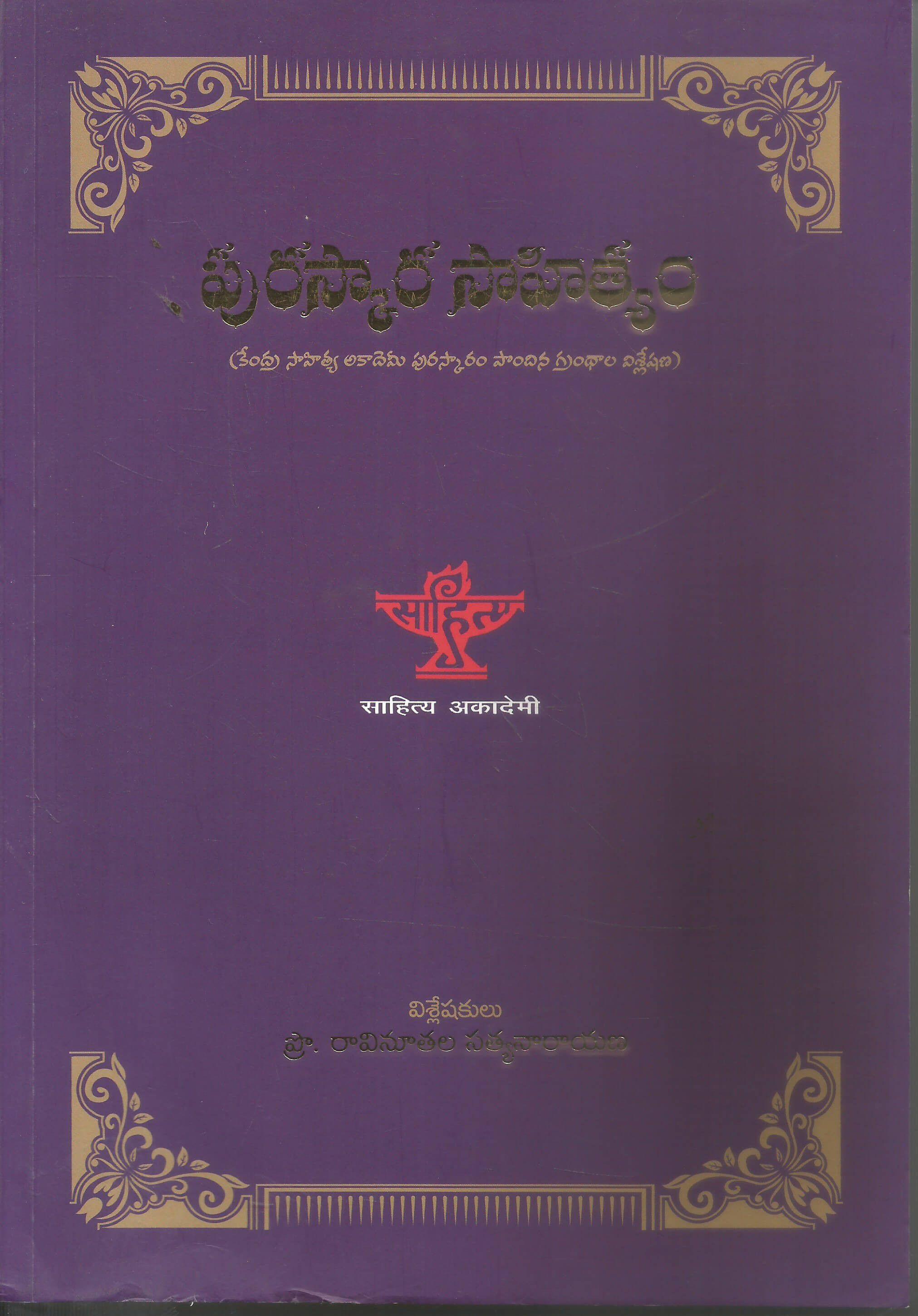Francisco Colayco Books Epub Download