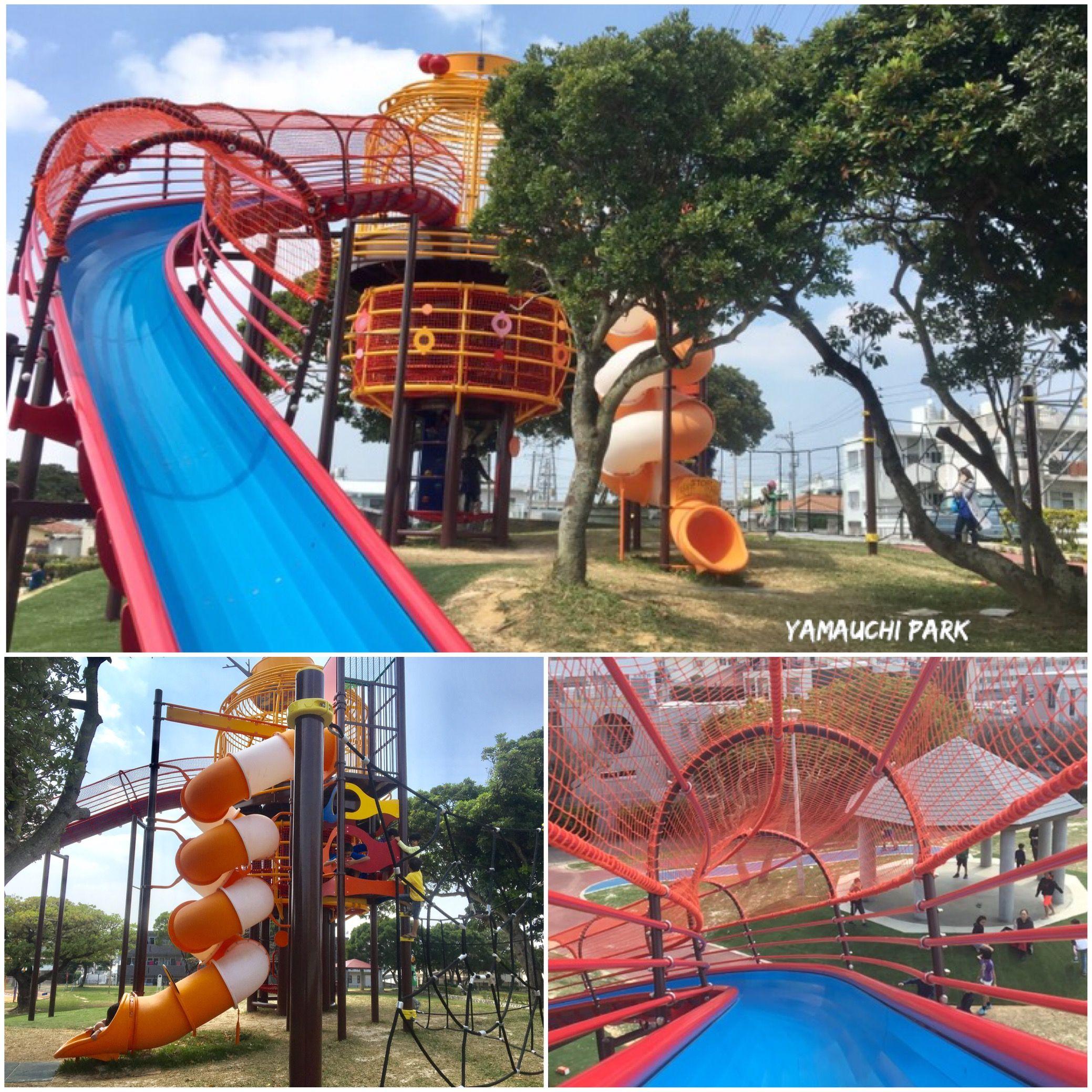 Japan Latest News Update: Park Update: New Equipment At Yamauchi Park. Local