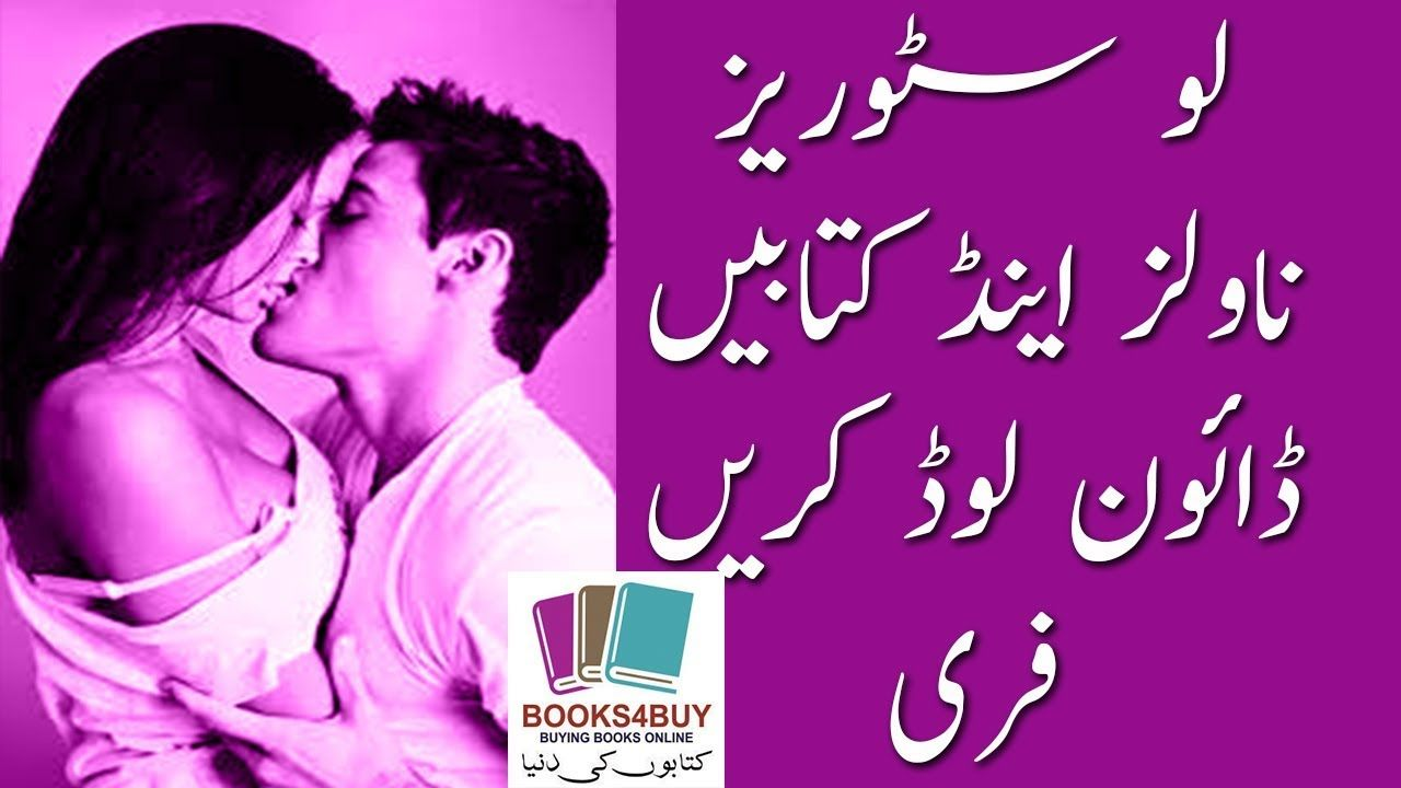 Parizad novel by hashim nadeem online dating