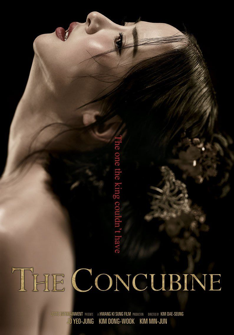 To Escape A Life Of Poverty Hwa Yeon Is Forced To Offer Herself As One Of The King S Concubines Once Inside The Royal Palace Two Lukisan Tubuh Bioskop Tubuh