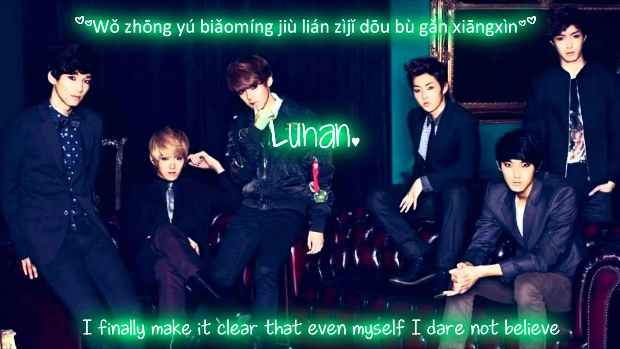 EXO-M Heart Attack Color Coded [ENG SUB + PINYIN]