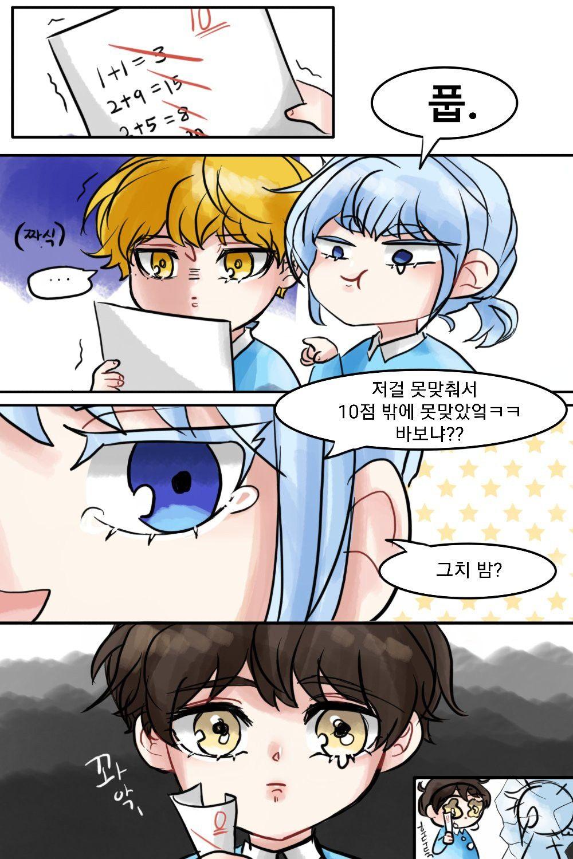 Wangnan, Khun, Bam Tower of God 2020 웹툰, 탑, 애니메이션