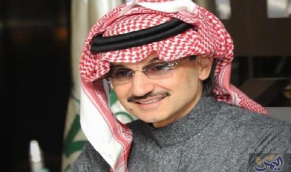 تجميد 1200 حساب مصرفي في إطار مكافحة الفساد في السعودية Newsboy Fashion Beanie
