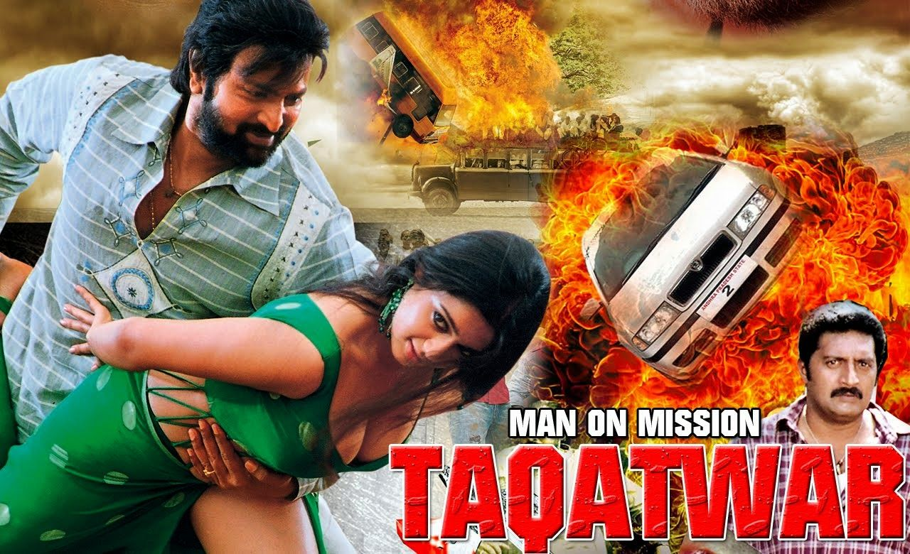 mission to mars movie download in hindi dubbed