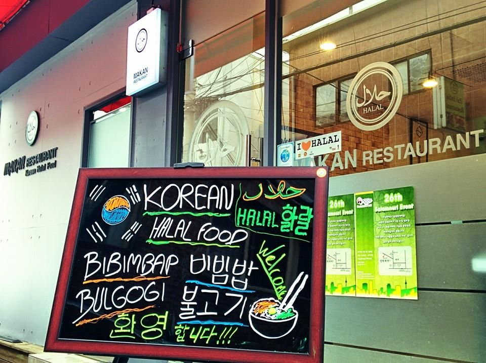7 Halal Korean Restaurants In Korea You Must Visit At Least Once Korean Restaurant Halal Korea