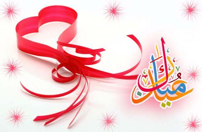 Happy Eid Ul Azha Hd Wallpapers 2014 Quotes Image Photos For Desktop Hd Walls Lebaran