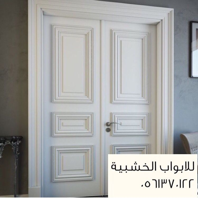 ابواب خشب باب خشب ابواب خشبية Wooden Main Door Design Home Design Living Room Door Gate Design
