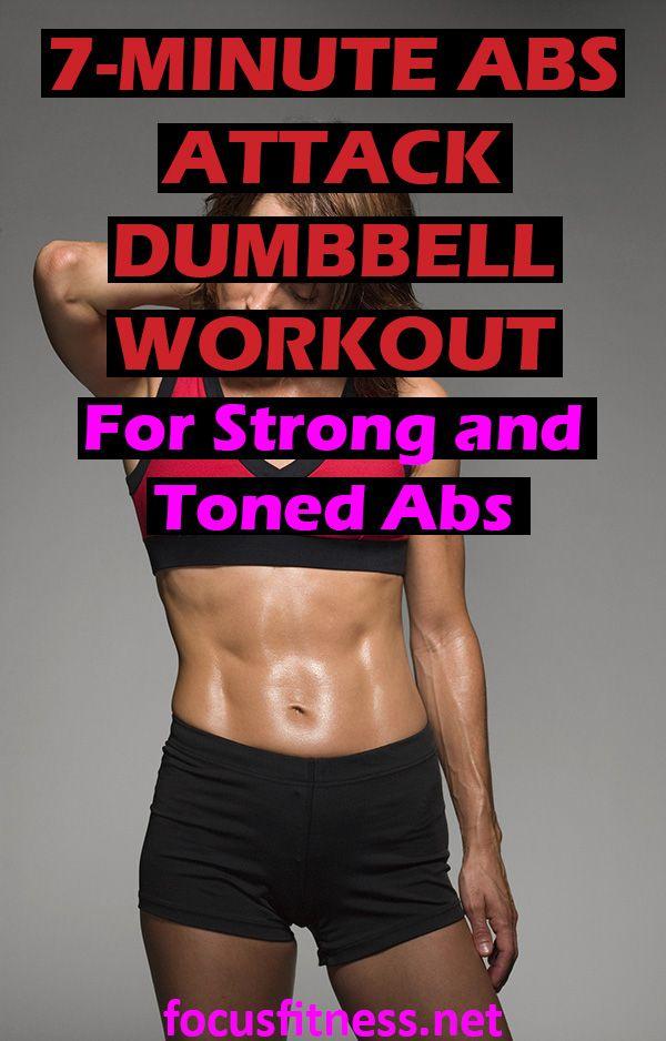 7-Minute ABS ATTACK Dumbbell Workout for Toned and Strong Abs #dumbbellworkout