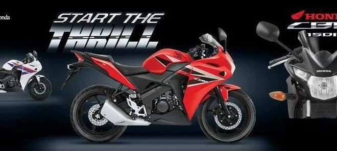 honda cbr 150r top speed 2015 cadillac