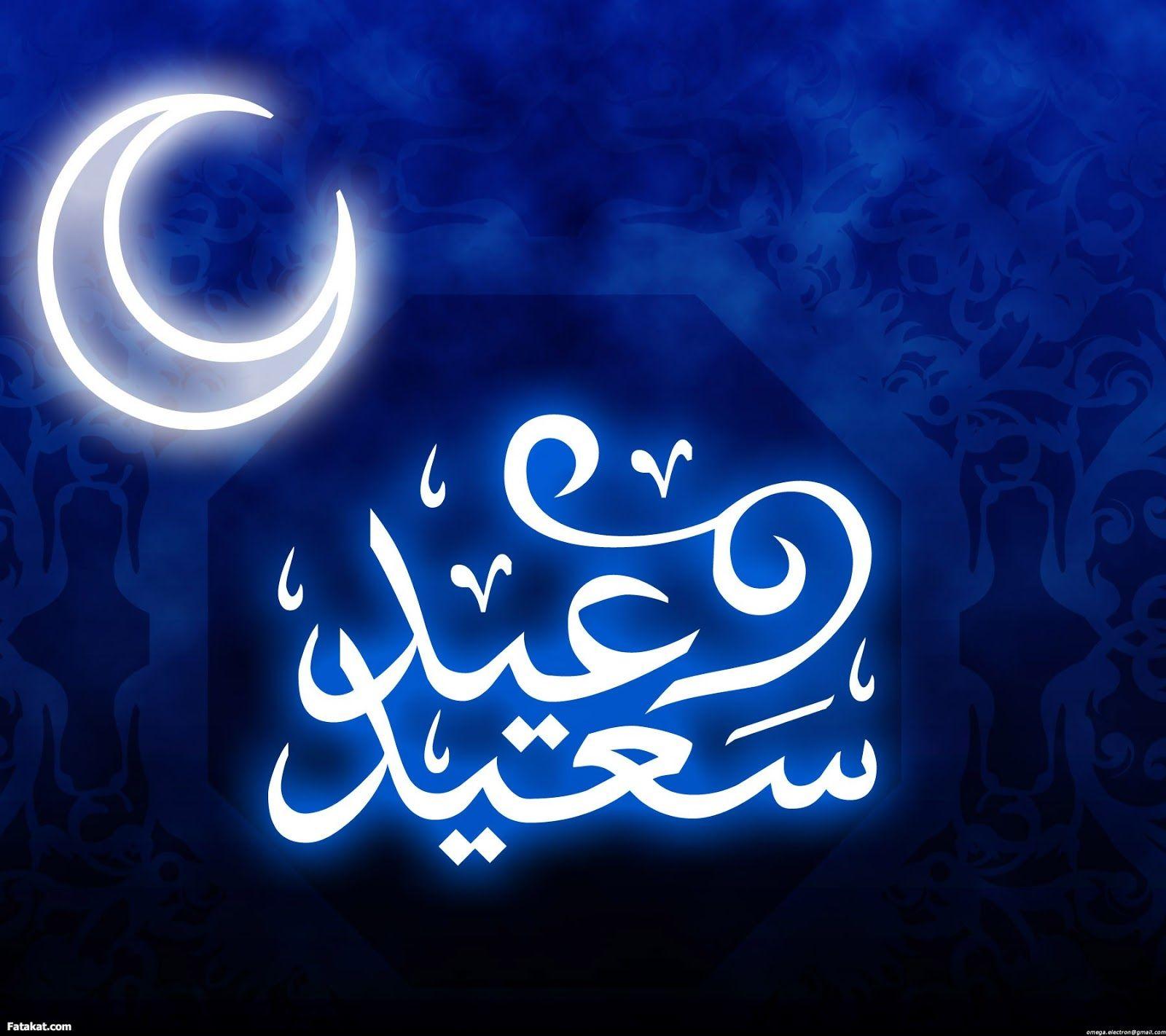 Programs Net Com Neon Signs Islamic Art Art