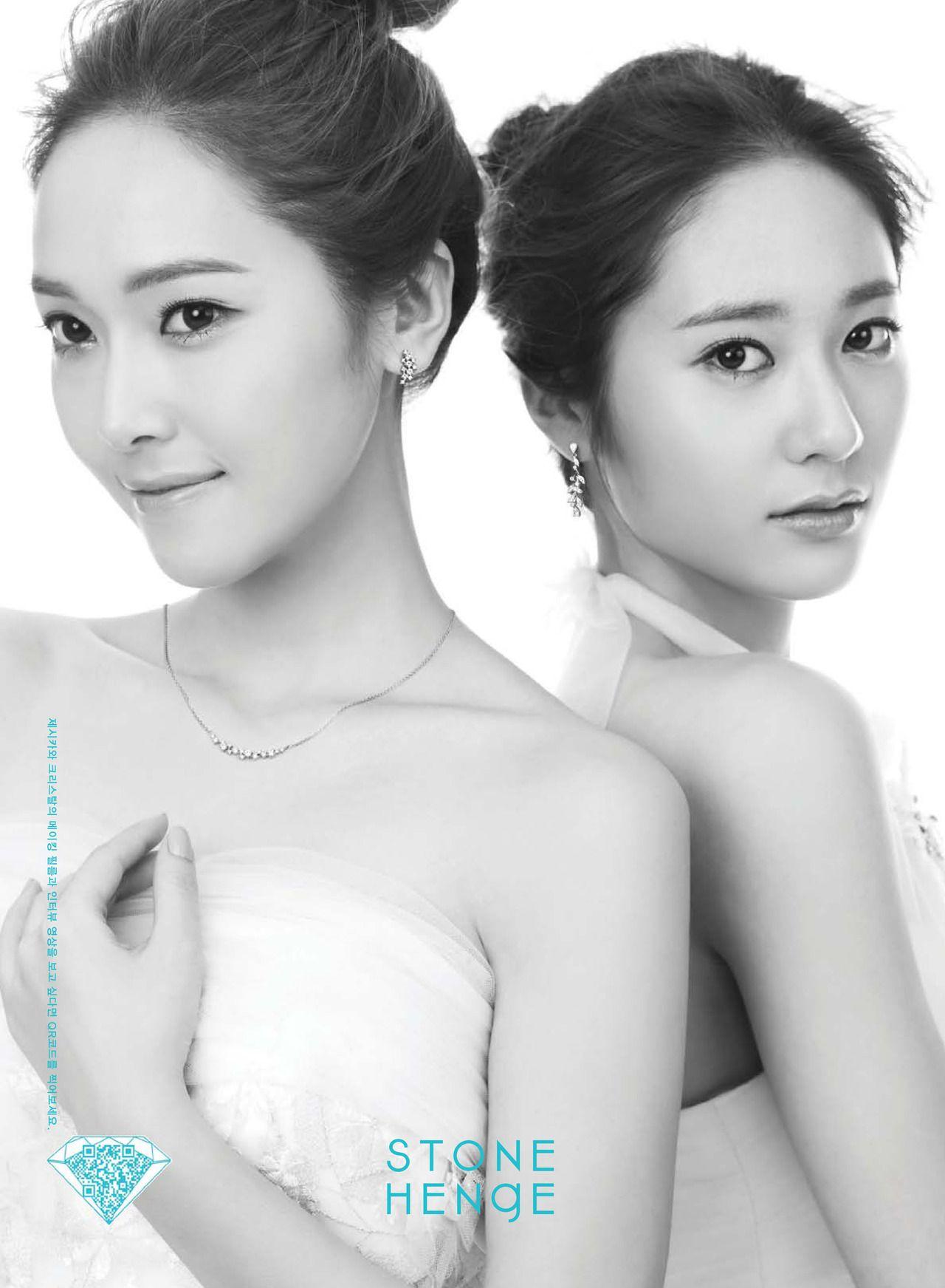 SNSD Jessica and f(x) Krystal - Stonehenge
