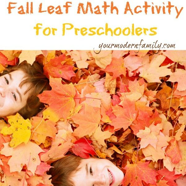 """Let your kids """"fall"""" into math with this educational and fun Leaf counting activity for preschoolers"""
