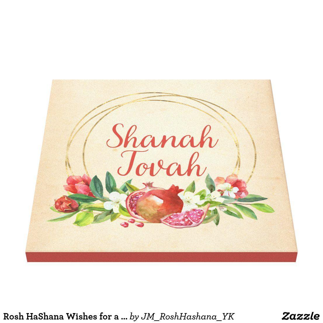 Pin on Joanna Maria's Jewish Holidays Store