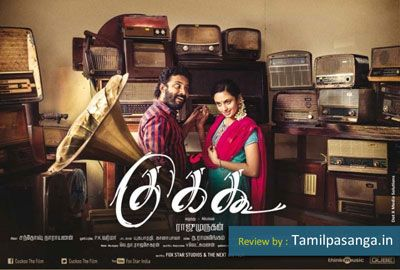 Cuckoo tamil movie review (2014) http://www.tamilpasanga.in/cuckoo-movie-review/