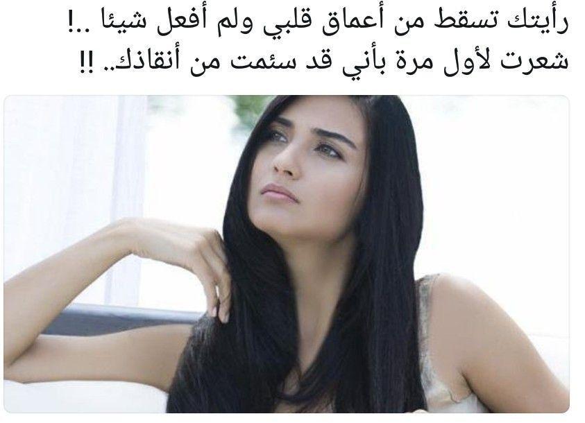 الحب و الغدر Arabic Quotes Words Quotes Qoutes