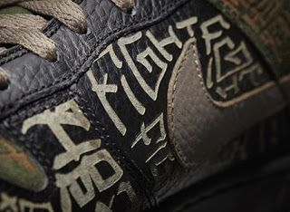 "THE SNEAKER ADDICT: Nike Dunk Low ""Doernbecher"" Retro Sneaker (Release Date + Images)"