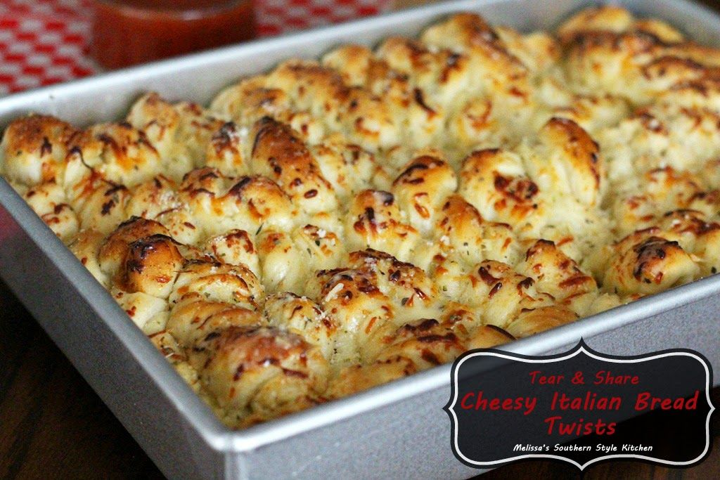Tear and Share Cheesy Italian Bread Twists #tearandsharebread